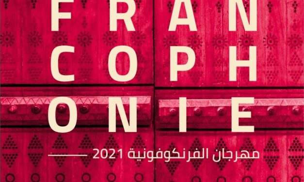 Les productions de nos élèves dans le cadre du mois de la francophonie