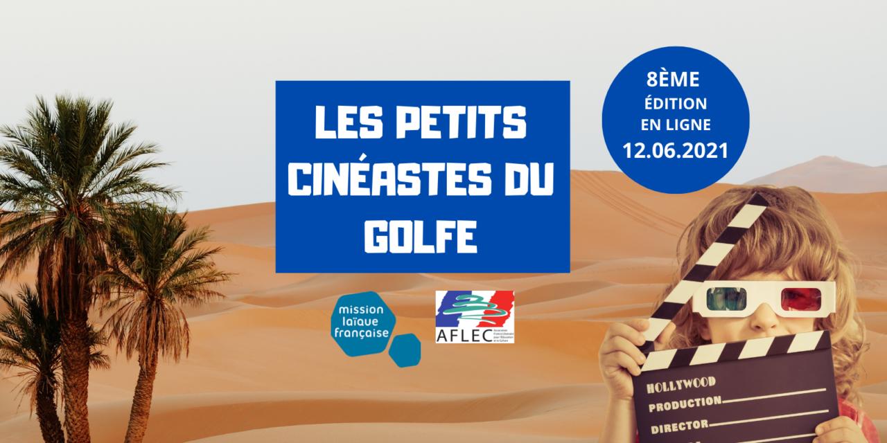 11 films de nos élèves sélectionnés au festival régional les petits cinéastes du golfe !